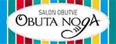 Logotip Obuta Noga